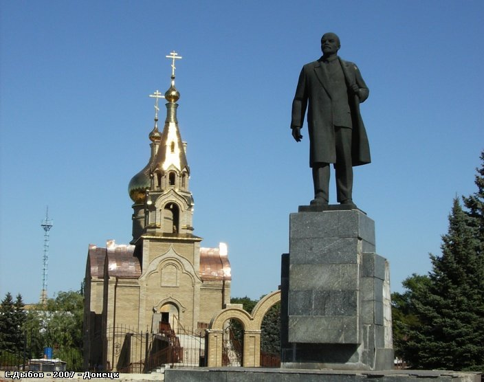 Бст уфа 21 30 новости на русском