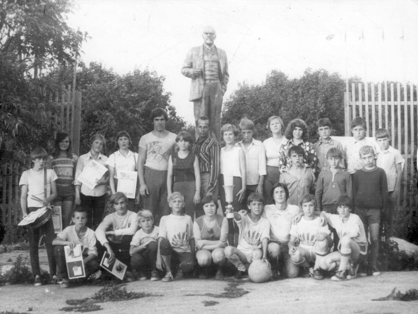 Фото пионерского лагеря восход в 2