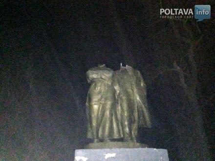 http://poltava.info