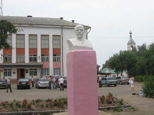 знакомства большое село ярославская область
