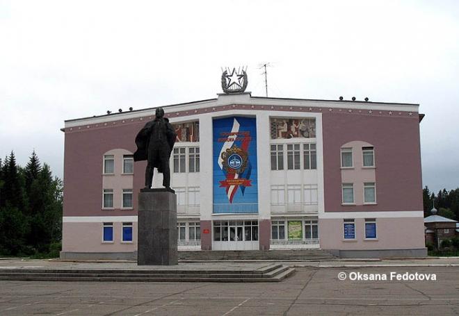 г. Мирный, Архангельская область — DRIVE2   455x660