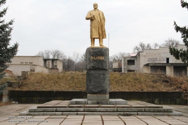 знакомства софиевка днепропетровская область